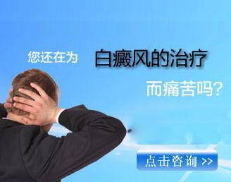 脸上白癜风的症状表现有什么